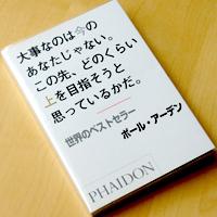 book2_ts
