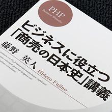 book3_sq