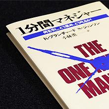 book_sq