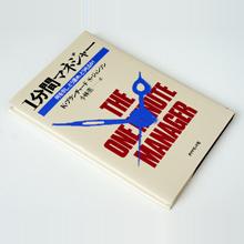 book_ts