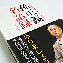 book7_ts