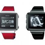 休日の腕時計「ルパン三世」という選択肢