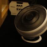 暖房費を抑えるテクニック