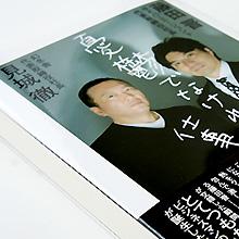 book4_sq