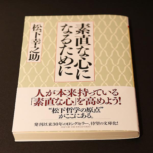 matsushita_sub